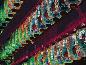 Lanterns of Kyoto
